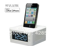 free shipping,mini speakers alarm speaker for apple ipod/touch/iphone 3g/3gs/4/4s,FM+charging dock