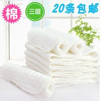 Baby cotton diapers 100% newborn 100% cotton diapers baby diapers PISEN bamboo fibre gauze