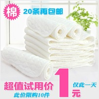20 5 100% cotton baby diapers cotton diaper cotton 100% cotton diapers 20g