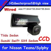 car rearview backup camera Hot sell  for Nissan Teana Sylphy Tiida Sedan Suzuki Swift SX4 Sedam parking camera Wired