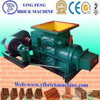 Booming !  Solid brick making machine in india