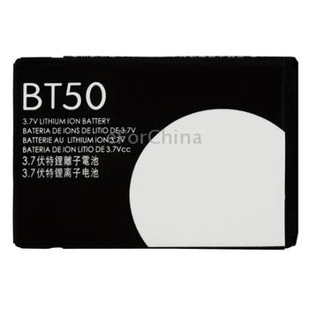 Brand New BT50 Battery for Motorola A1200 W450 BT50 V350 V360