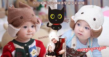 Hot Sale!Wholesale,10pcs/lot!2013Winter Lovely Rabbit Ears Baby Girl Boy's Hat,Woolen Children Cap Baby Handmade Cap Family Cap