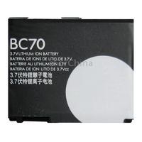 Brand New Hight Quality BC70 Battery for Motorola E6 1000mAh