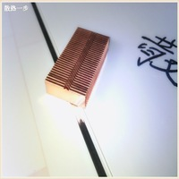 Cooling step diy copper radiator cooling fins large fin spacing