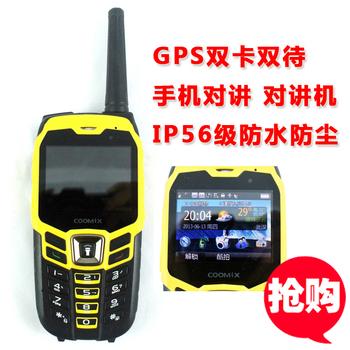 Meters mobile phone walkie talkie dual sim dual standby outdoor waterproof walkie talkie