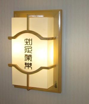 Chinese style wall lamp wall lamp chinese style lamp bed-lighting sheepskin lamp solid wood antique wall lamp entranceway living