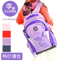 Fashion casual backpack student school bag trend bag l152