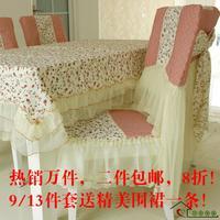 Quality cloth dining 1pcs table cloth 1.3m x 1.8m +4pcs chair cover+4pcs chair  set
