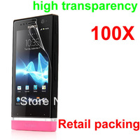 Free shipping 100 pcs/lot High quality clear LCD screen protector for SONY Xperia U ST25i with retail packing