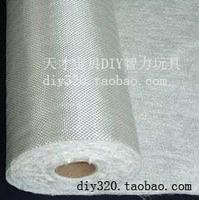 Free Shipping Hot Glass fibre cloth  fiber cloth glazed steel car boat barriter model cloth diy material
