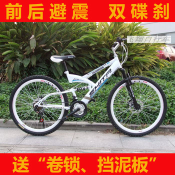 Humvees bicycle front and back aluminum alloy double disc knife ring mountain bike bicycle racing bike
