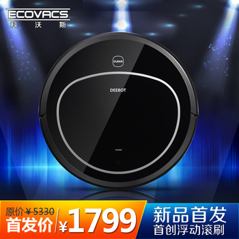 Ranunculaceae worsley cr130 household intelligent fully-automatic sweeper robot vacuum cleaner