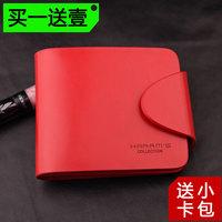Harrms women's wallet women's short design wallet hasp wallet coin purse