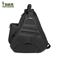 wholesale side bag men