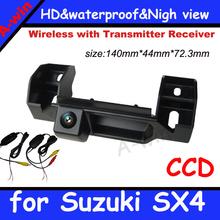 wireless reversing camera promotion