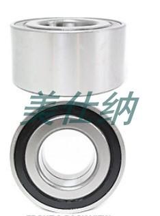 Car outlander MITSUBISHI rim bearing 03 -(China (Mainland))
