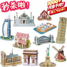 puzzle manufacturers promotion