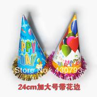 Child birthday supplies party hats trigonometric cap birthday hat