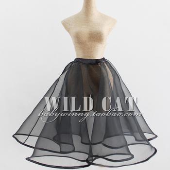 WILD CAT puffy slip petticoat