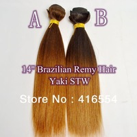 2013 HOT TONE Brazilian remy human hair Yaki straight weft free shipping 14inch 3.5OZ/pcs. 100g/pcs 2pcs/lot