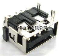 USB socket USB female plug type A female A SMD short four feet/flat top 10mm
