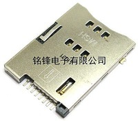 Sim card connector sim card slot 8p push switch molex