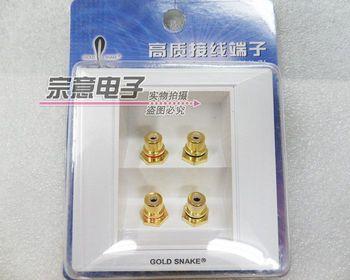Gold snake audio panel 4 speaker wiring box rca socket lotus socket