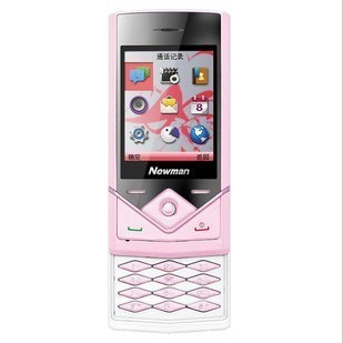 Newsmy newman h2 women's slider phone qq looply