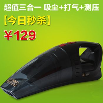 Car vacuum cleaner superacids car vaporised pump car high power wet-and-dry inflatable pump