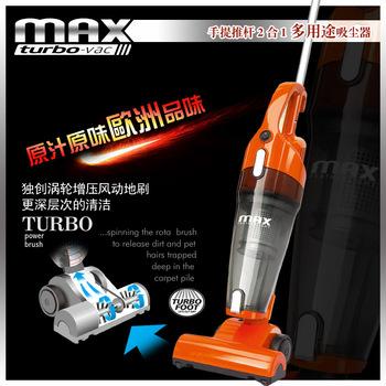 Handheld household small household portable mini mute push rod lightweight vacuum cleaner pet wool fur car