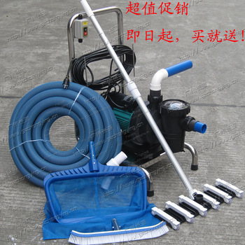Swimming pool underwater vacuum cleaner cleaning machine fish-pond cleaning machine