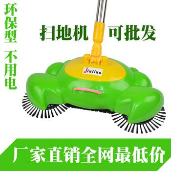 Sweeper vacuum cleaner household floor cleaner manual