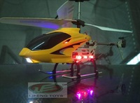 Shatter Resistant Remote Control Helicoper Children's Toys A Birthday Present--free shipping