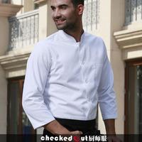 Униформа для поваров NONE  COAT