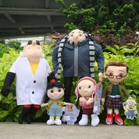 Lot 5 Pcs Despicable Me 2 Plush Toy Gru Margo Edith Agnes Nefario Stuffed Animal