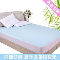 Ultralarge summer bamboo fibre changing mat waterproof bed sheets baby changing mat nursing pad 2