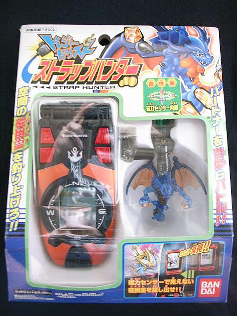 Digimon Digivice 2015 Digivice Digimon(china