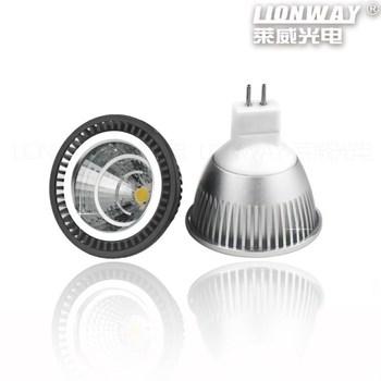 Led spotlight light source 12 4 tile mr16 white cup dimming downlight ceiling light