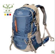 Shengyuan mountaineering bag outdoor backpack travel bag backpack male 40l Women belt 1.8kg rain cover