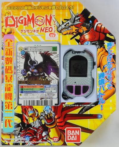 Digimon Digivice Neo Digivice Pendulum Neo