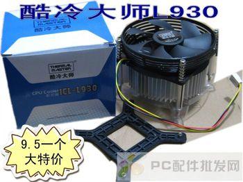 Master l930 775 cooler radiator cpu heatsink cpu fan 10 9.5