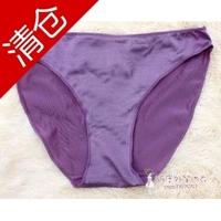 La lingerie female comfortable briefs panties s m l