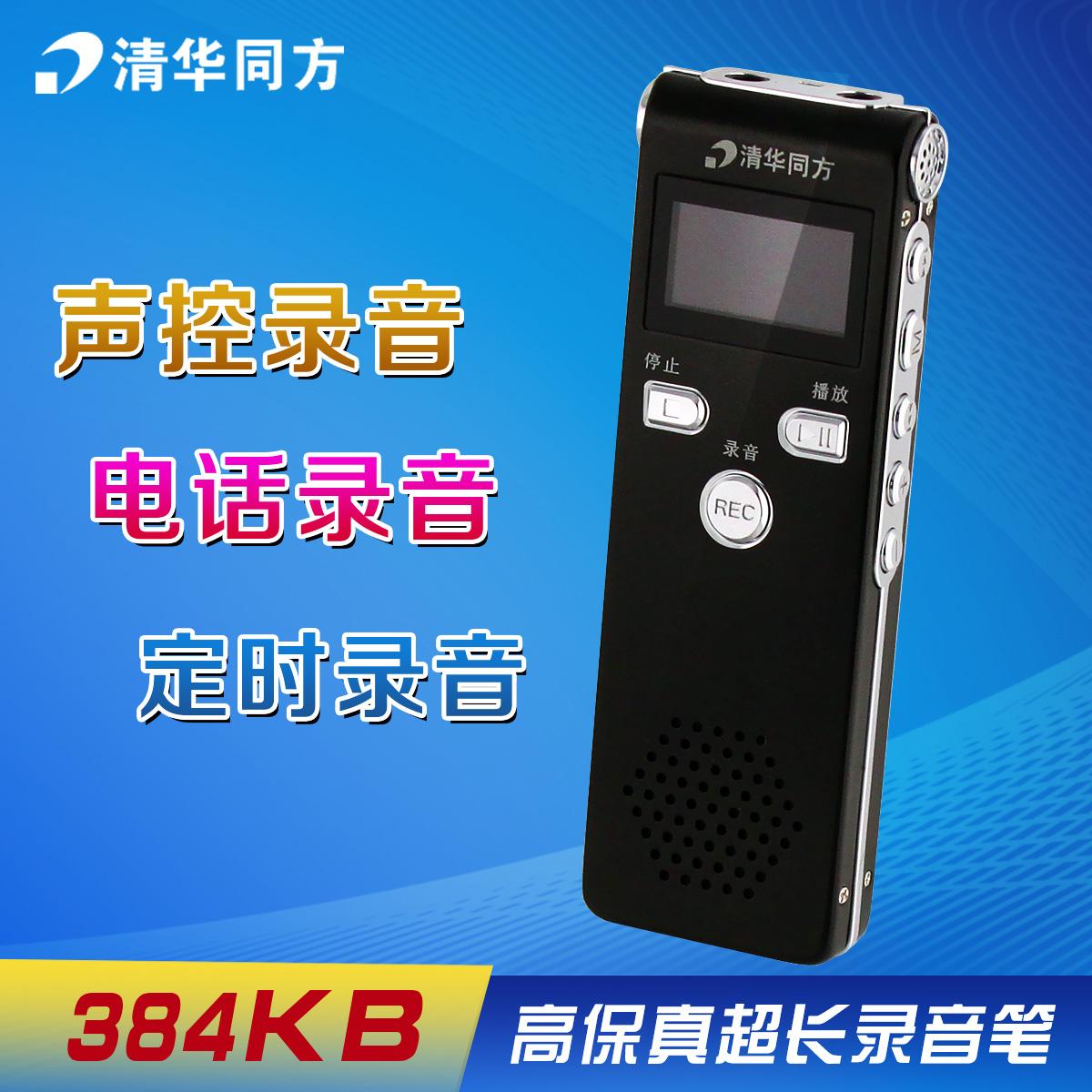 flash video recorder