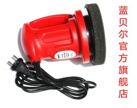 Blue bell 326b home appliances 220v car polisher waxing machine gloss seal for car paints machine
