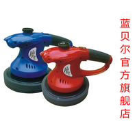 Blue bell 328pl car polisher car waxing polishing machine smart wax waxing polishing machine