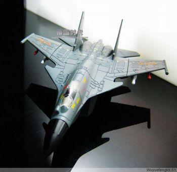 - 15 - 33 fighter alloy model alloy model
