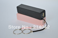2600mAh USB Power Bank Portable External Battery Pack for Cell Phone MP3 MP4 1pcs Free shipping