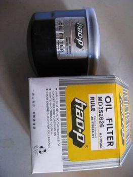 Sprint pagerlo MITSUBISHI v73 v33 oil filter