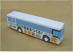 New arrival simple bus 3d handmade diy